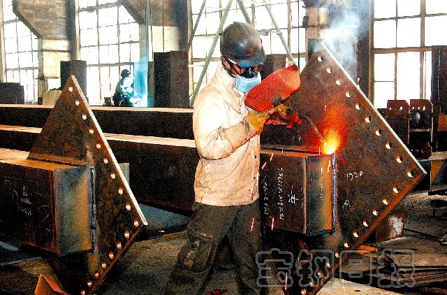 钢结构加工合同