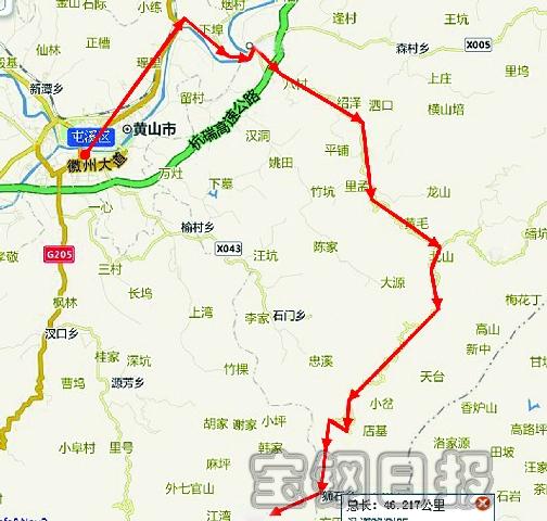 tips 骑行路线:     可先乘大巴,火车到黄山市.