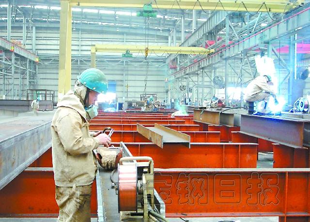 宝钢工程技术集团宝钢钢构为虹桥国展中心项目供应的