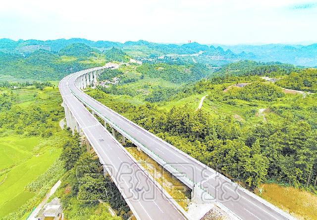 貴州省貴陽至黔西高速公路全路段正式通車運營
